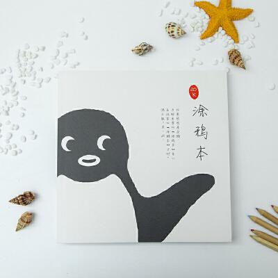 【全店满38元包邮】创意学生文具 卡通可爱20k萌宠涂鸦本素描本 多款