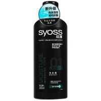 丝蕴水润顺滑洗发露 230ml 洗发水 针对干枯毛躁发质