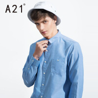 男士牛津纺长袖衬衫 男装衣服青少年简约休闲修身纯色衬衣寸衫
