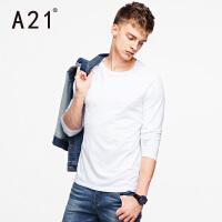 以纯A21春季新款长袖t恤男修身白色纯棉圆领体恤青少年纯色休闲衣服潮