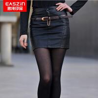 逸纯印品(EASZin)女士皮裙 2017春季韩版修身半身短裙 仿真皮水洗PU皮 送腰带