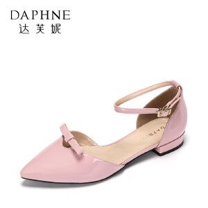 Daphne/达芙妮2017春夏舒适低跟女鞋 优雅尖头蝴蝶结一字扣带单鞋