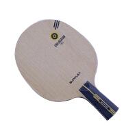 SUNFLEX德国阳光  COLLECTION EX 传奇II 纯木乒乓球拍 底板 直横可选  正手反手击球