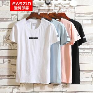 EASZin逸纯印品 男士短袖T恤 韩版宽松大码大X字母印花体恤衫 圆领中青年版