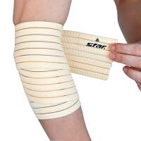 Star世达 护肘XD500R 肘关节弹性绷带 篮球健身 一只 均码 米黄色