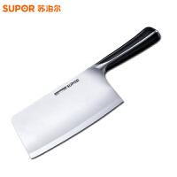 【包邮】苏泊尔专卖店 不锈钢切片刀优质不锈钢切菜刀持久锋利KE180AD1