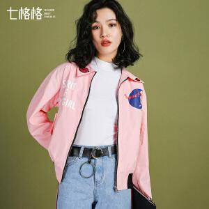 【9.21超级品牌日】七格格印花长袖后背拉链宽松短款原宿风刺绣棒球外套女生粉色