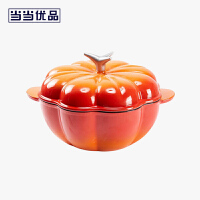 当当优品 精工白珐琅铸铁炖锅汤锅 南瓜锅 24厘米