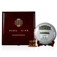 七彩云南茶叶 普洱茶 2006年班章正山(生)357克 礼盒装