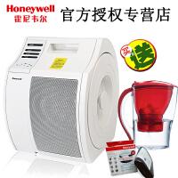 【支持货到付款】霍尼韦尔(Honeywell) 家用型 空气净化器 18450-CHN 除甲醛除PM2.5