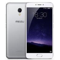 魅族(Meizu)魅族 MX6 全网通4G智能手机 5.5英寸 10核处理器 魅族MX6 魅族6 移动/联通/电信4G手机