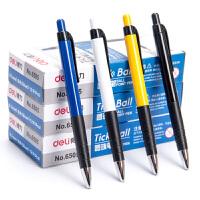 包邮得力文具6505按动圆珠笔12支0.7mm学生办公蓝色圆珠笔原子笔