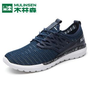 木林森男鞋新款透气系带运动鞋男士休闲网面鞋男网布鞋跑步鞋