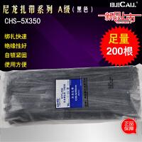 伊莱科 自锁式尼龙扎带A级CHS-5*350(200根)4.5*350 黑色