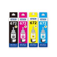 爱普生原装 EPSON 672墨盒墨水 T6721黑色 T6722青色 T6723洋红色 T6724黄色 爱普生EPSON L201 L101 L111 L211 L301 L303 L351 L353 L358 L455 L551 L558 L1300打印机墨仓式连供墨水