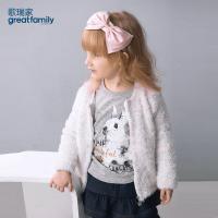 乐友歌瑞家童装冬装新款女童毛织外套女宝宝长袖拉链上衣外套乐友
