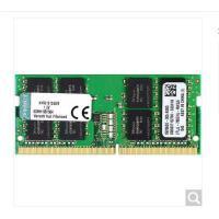 金士顿 (Kingston)  DDR4 2*3 2400   4G  骇客笔记本内存  金士顿内存无悔选择