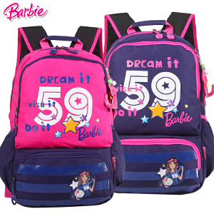 芭比公主女生初中小学生高年级休闲儿童双肩书包运动背包BL0269