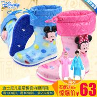 迪士尼儿童雨鞋男童雨鞋儿童雨靴女童雨鞋防滑胶鞋宝宝雨鞋小水鞋