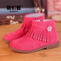 斯纳菲 女童靴子单靴短靴真皮棉靴儿童鞋流苏靴春季皮靴中大童