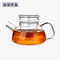 当当优品 北欧玻璃茶壶 手工吹制 高硼硅玻璃 加厚 茶具 600ML