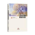 2014中國微型小說年選