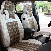 三菱 V3菱悦 翼神 菱绅 蓝瑟  专车亚麻橡皮绒四季汽车座椅套坐垫座垫坐套