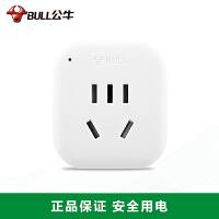 [工厂直营] BULL 公牛 美标转国标电源转换器插座GN-L01A