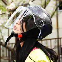 正品永恒头盔电动车夏盔 摩托车头盔 半盔 男女士式安全帽 YH361