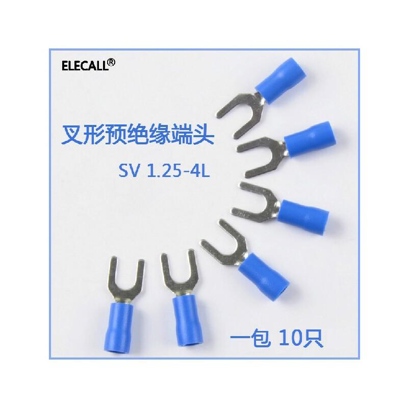 > 伊莱科电动工具及配件 >  伊莱科 叉形预绝缘端子 冷压接线端头铜