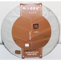 七彩云南茶叶普洱茶 藏生饼系列 357g 礼盒装