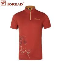 探路者春夏新款男式短袖吸湿速干T恤立领衫TAJD81666