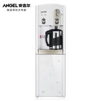 【当当自营】 安吉尔 Y1361LK-CJ 安吉尔立式温热饮水机