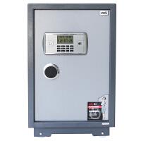 得力文具(deli) 3645 保管箱电子 保险箱 家用入墙保险柜