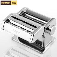 维艾 面条机压面机家用手动多功能不锈钢可水洗馄饨饺子皮擀面机