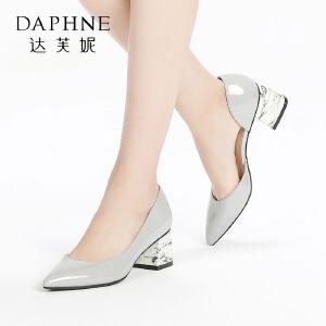 达芙妮2017春夏简约舒适通勤粗跟单鞋 气质尖头浅口高跟鞋