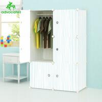 崇尚 现代简约环保时尚儿童衣柜简易组装宝宝衣橱收纳柜