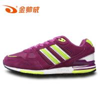 金帅威 女鞋低帮平底鞋秋季单鞋女跑步鞋运动鞋女休闲鞋学生鞋
