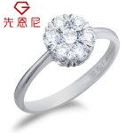 先恩尼钻戒 白18k金 群镶钻石戒指 HFA263一生一世 1克拉效果超闪亮婚戒 求婚戒指
