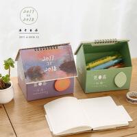 韩国文具2018创意可爱房子台历C小清新多功能记事日历 桌面收纳盒