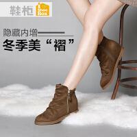 shoebox鞋柜冬季欧美简约女鞋 内增高侧拉链短筒靴1115505022