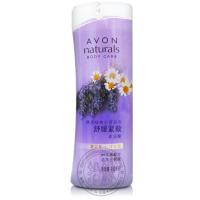 Avon/雅芳 植物护理系列 舒缓紧致沐浴露 400ml(新装上市)