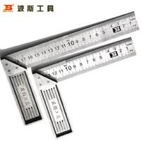 波斯工具 尺子 角尺 锌合金钢角尺15 20 25 30 50cm