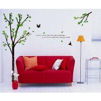宜美贴 林间故事 客厅卧室背景墙浪漫大型装饰墙贴 韩国简约树