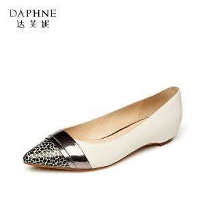 Daphne/达芙妮女鞋 夏季低跟亮面印花撞色浅口平底女单鞋