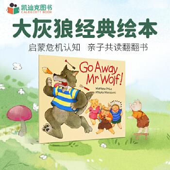 廖彩杏狼先生有声书单 英文原版儿童故事书 Go Away Mr Wolf 走开大灰狼 平装翻翻书 儿童英语童书图画书