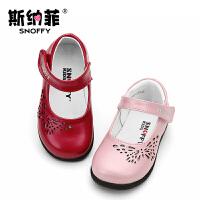 斯纳菲女童鞋皮鞋真皮春秋季鞋公主鞋单鞋防滑宝宝鞋中小儿童鞋子