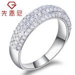 先恩尼钻石 白18k金群镶女款 钻石戒指 HFGCHZ005 漫天星光