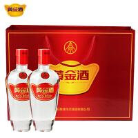 五粮液 黄金酒 红色礼盒装52度480ml*2瓶 礼 黄金贵宾酒