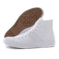 匡威2017春夏新款男鞋Chuck Taylor II运动休闲帆布鞋155748C